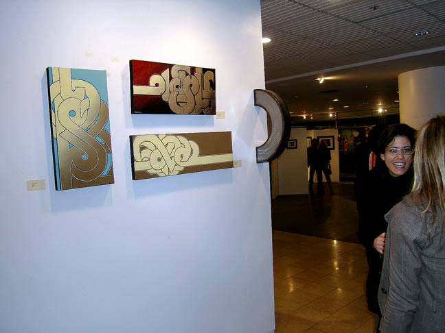 Museo Italo Americano Polanco Gallery One Somarts