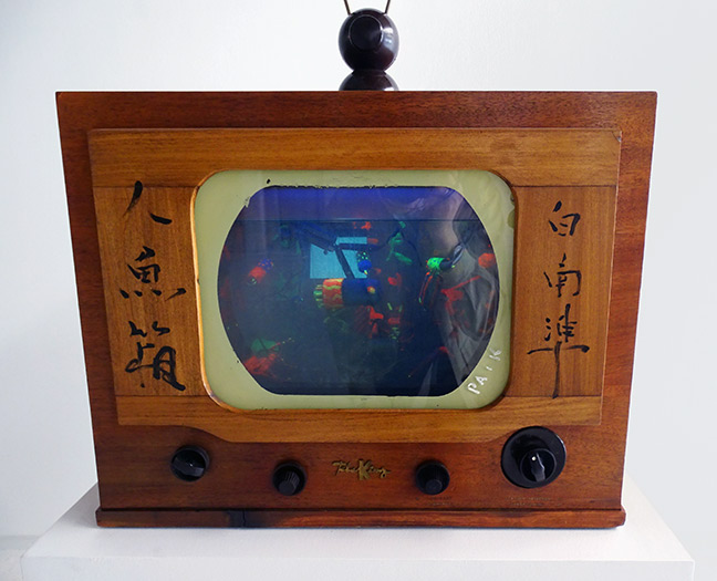 Nam June Paik artist art