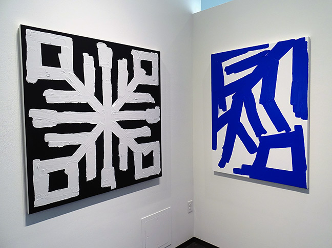 Chad Hasegawa artist art